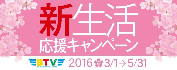 2016春CP