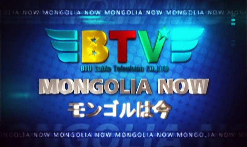モンゴルは今タイトル