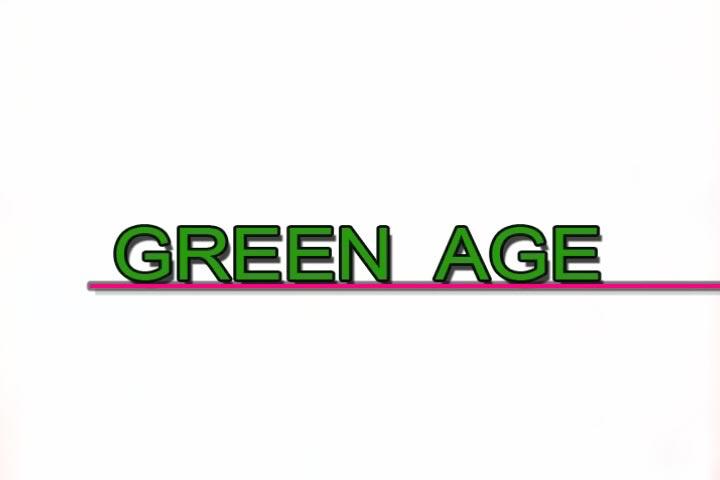 グリーンエイジタイトル