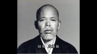 田丸貞重翁