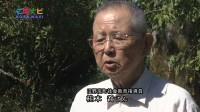 旧野尻町社会教育指導員 桂木喬さん