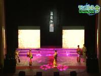 BTV 277 Nihon mongol bunka kouryu event.MXF.Still003
