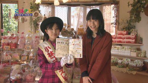 2015 02 こば スイーツ&フルーツめぐり 修正