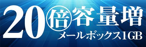 150812_Webメール告知A_01_01