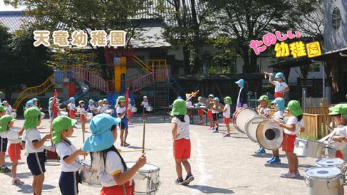 151113_kindergarten1