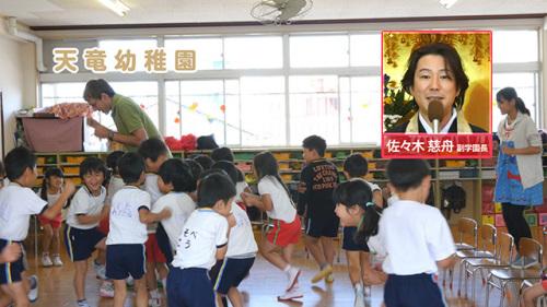 151113_kindergarten3