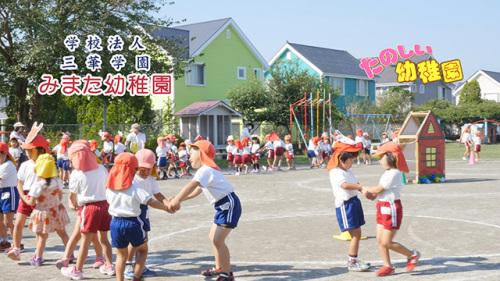 151113_kindergarten4