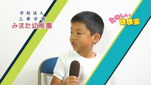 151113_kindergarten5