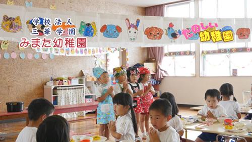 151113_kindergarten6