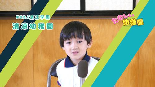 151113_kindergarten7