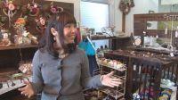 店内の素敵な雰囲気に、山田さんもニコニコ
