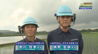 左:有川信幸さん・右:猜野宏樹さん