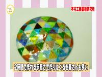 120いっぺこっぺ完パケ1.MXF.01_12_29_09.Still003