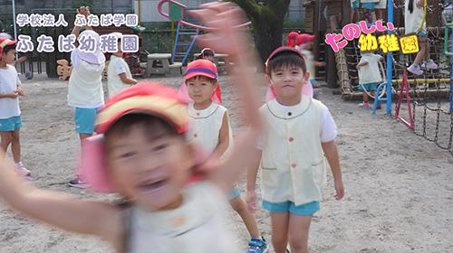 161101_kindergarten5