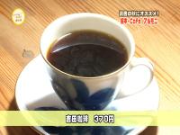 Vol121 いっぺこっぺ完パケ①.MXF.01_17_59_26.Still002