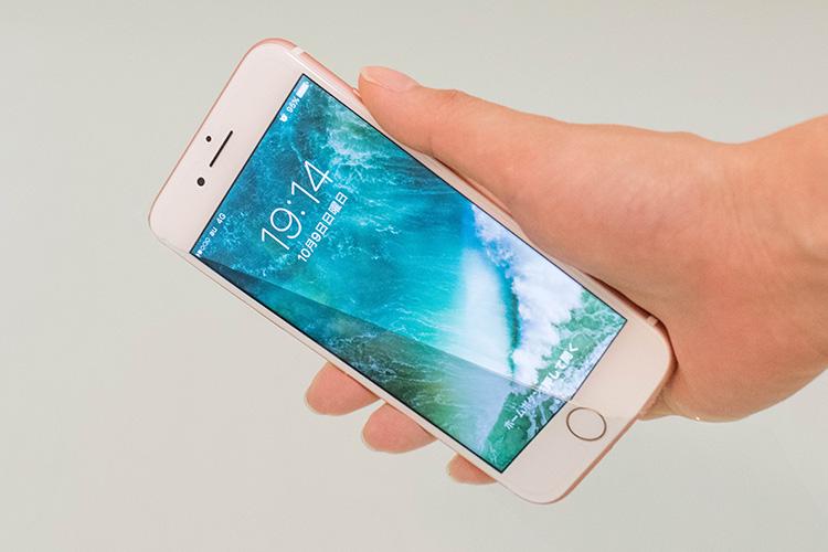 mobile_004_p01b