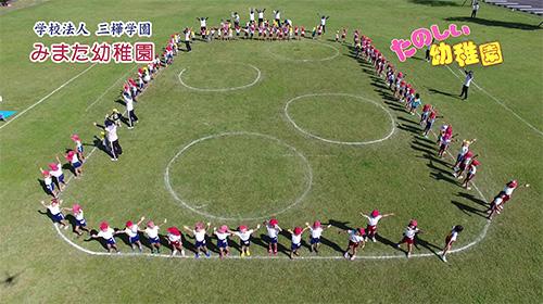 161101_kindergarten1