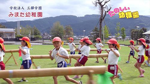 161018_kindergarten2