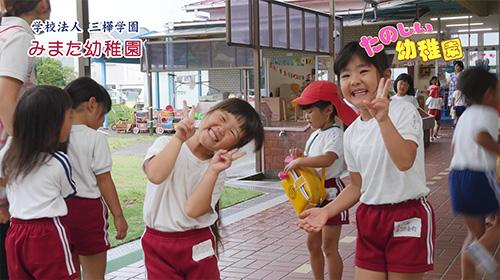 161018_kindergarten3