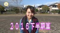 129いっぺこっぺ総集編完パケ1.MXF.01_01_45_02.Still001