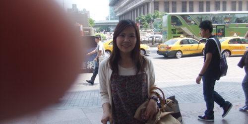 台湾旅行記 ①