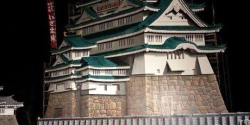 やっちく松山藩秋の陣まつり