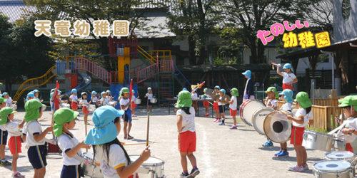 幼稚園選びの参考に!たのしい幼稚園特集【放送時間変更】