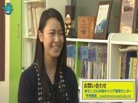 BTVワンダフルWorld「モンゴルは今」編 5/4~5/10放送