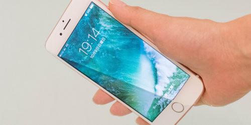 iPhone7を風呂に沈める!防水機能チェック!