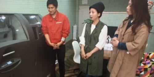 日南まるかじり(3/1~3/15放送)