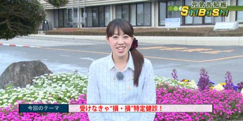 SBS元気告知板(4/16~4/30)