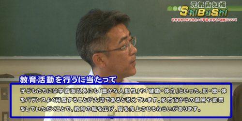 SBS元気告知板(7/1~7/15)