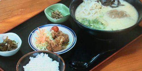 天然うまうま(10/01~10/10放送)