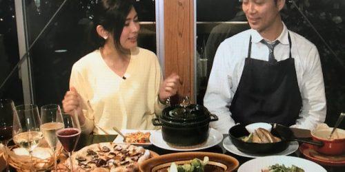 天然うまうま(10/21~10/31放送)
