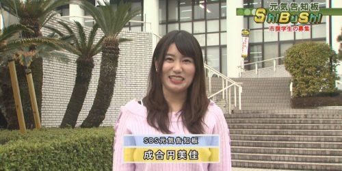 SBS元気告知板(3/1~3/15)
