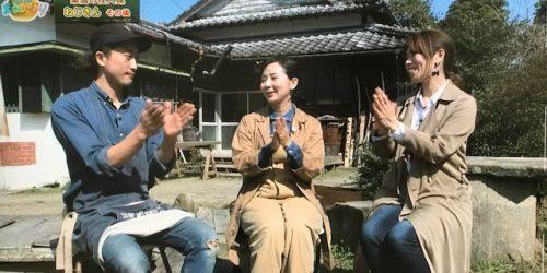 日南まるかじり(4/01~4/15放送)
