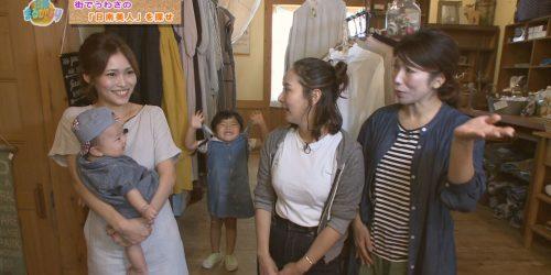 日南まるかじり(10/01~10/15放送)