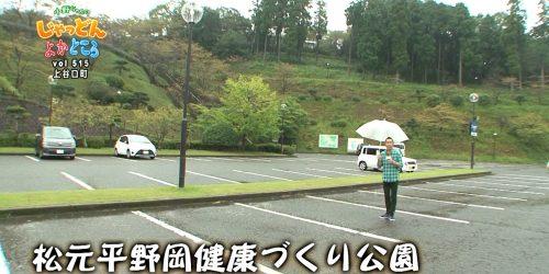 小野ちゃんのじゃっどんよかところ(10/11~10/17)