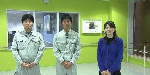 みやこんじょジャーナル(2018.12/11~12/20放送)