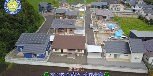 家STUDY!PLUS【01/16~01/31】
