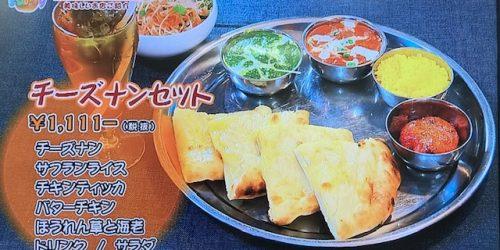 日南まるかじり(01/16~01/31放送)