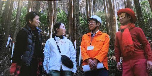 日南まるかじり(02/16~02/28放送)