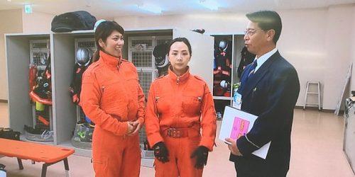 日南まるかじり(03/16~03/31放送)