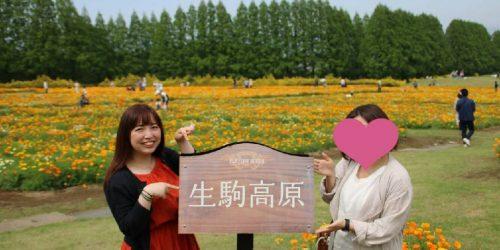 生駒高原に行きました♪