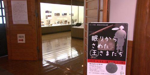 みやこんじょジャーナル(2019.6/11~6/20放送)