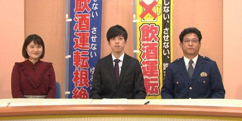 みやこんじょジャーナル(2019.12/1~12/10放送)
