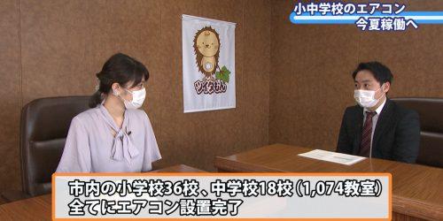 みやこんじょジャーナル(2020.5/21~5/31放送)