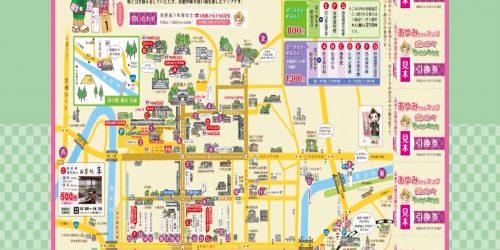 日南まるかじり(7/16~7/31)